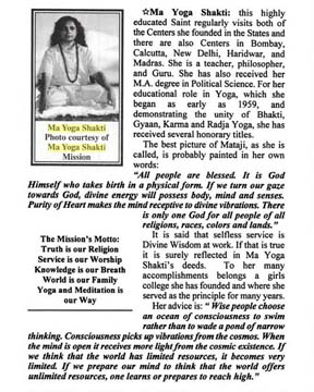 Mataji pg 92 in Karl Benzing book Awareness Ctr of Being